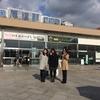 【番外編】尾道女子旅!