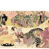 早稲田大学オープンカレッジ講座「人物像で読み解くキモノファッション文化史 Ⅱ」のお知らせ