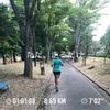 ファンランも好き【走り込み期9-6-4と7-1】リディアード式(eA式)マラソントレーニング記録