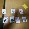 一升餅(誕生餅)とお金のカード
