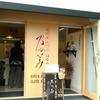 「日本のおいしい食パン10本」に選ばれた「乃が美」のもっちり食パンを食す。