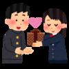 学生へのバレンタインプレゼント!おすすめは?