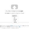 YouTubeの限定公開と非公開の大きな違い!