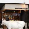 フレッシュチーズ販売店〜代々木公園CHEESE STAND〜