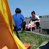 ○●暑くなってきました@東京臨海防災公園