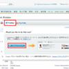 Salesforce 認定 Platform アプリケーションビルダー資格 - SALESFORCE の基本(1)