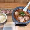 金沢市玉鉾「のぼる」でキレのある香り高き担々麵