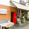 【食べログ3.5以上】大阪市福島区中之島三丁目でデリバリー可能な飲食店1選