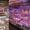 【節約】錦糸町うどん、焼きそば29円食材、刺身10円居酒屋、マグロ100円居酒屋の街