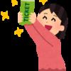 【子連れ旅行とSFC(5)】2018夏のランカウイ旅行、特典ビジネスと有償プレエコで家族4人分発券しました!
