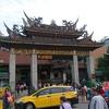 台湾旅行4日目① 龍山寺と國父紀念館