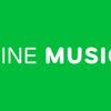 LINE MUSICの長所と短所を詳しく紹介。競合サービスとの比較もしています。