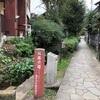 国分寺散歩〜お鷹の道〜 +猫カフェ
