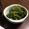 健康にいい!水菜の塩漬けに含まれる栄養と健康効果9選について