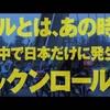「黒い暴動♡」