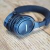 私が愛用する『BOSEヘッドフォン』ワイヤレス仕様のコンパクトサイズ、しかもボーズらしい重低音が楽しめます。
