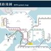 香港の地下鉄(MTR)路線図 HONGKONG MTR ROUTE MAP