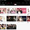GYAOでオススメの韓国ドラマ