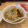 【東京餃子食堂】最高の味噌ラーメン