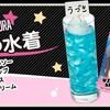 「アイドルマスター シンデレラガールズ劇場×アニON STATION しんげきカフェ」のメニューが公開!そしてスペシャルイベントも!