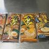 五木食品【熊本もっこすラーメン】が旨すぎる!