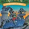 Magic Tree House #2 Ta-da!じゃねぇよ