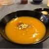 (石川:能登)「ふらっと」のディナーで発酵王国能登の郷土料理とイタリアンが融合した唯一無二のコースを堪能する