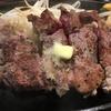 上野御徒町『TAKERU』に行ったらタケルブラックを食べろ!