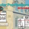 GPR45 イベント紹介