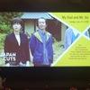 日本映画祭「JAPAN CUTS〜ジャパン・カッツ!2017」in NYで『お父さんと伊藤さん』鑑賞