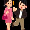 【2019年10月14日品川ナンパ】