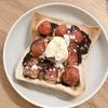 朝ご飯:ストロベリーチョコシナモン+バニラアイスで贅沢なんちゃてクレープ風トースト