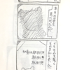 【4コマ漫画】ぷーちゃんの奇妙な探求(#31~#35)