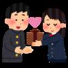 バレンタインに手作りチョコは非常識?