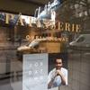 パリの有名シェフ シリル・リニャック氏のパティスリー