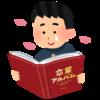 3ヶ月続けた kakakakakku ブログメンティーを卒業しました