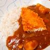 チキンカツカレー (妻料理)