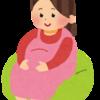 赤ちゃんの胎動を使ってコミュニケーションをとってみたよ(キックゲーム)