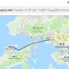 【香港弾丸旅行2019】PRO TREK Smartで旅行ログ記録。機内でフライトモード切替によるペアリング不良に注意 #アウトドアアンバサダー #プロトレックスマート