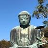 【執筆のデスクから】鎌倉・江の島へ取材に行ってきました