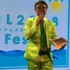 UNIDOL2018 SUMMER FESTIVAL #ももキュン☆ #なーちゃん #はなたん