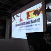 【スライドあり】LT会 兼 交流会「Hacker's GATE Beer Bash!!!!」の様子をご紹介します!!【写真あり】