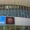 鎌倉パスタ ピオレ明石店