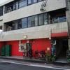 喫茶ツヅキ/愛知県名古屋市