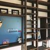 DIY 過去最大、赤松棚板と2x4材、ラブリコで作る書斎壁面本棚