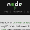 Raspberry piにNode.jsをインストールする