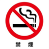 わたしはこうして禁煙しました