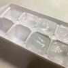 製氷器の氷が取れない〜!!