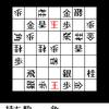 詰将棋迷路:問題14