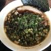 京丹後市野田川 麵家チャクリキの丹後ブラックラーメンが絶品おすすめだった
